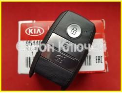 954403W600 Ключ Киа Оригинал