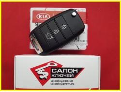 95430D9200 Kia Ключ (ORIGINAL) 95430F1200
