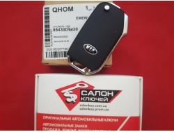 95430-D9420 выкидной ключ KIA Sportage 20-21 RKE-4F42
