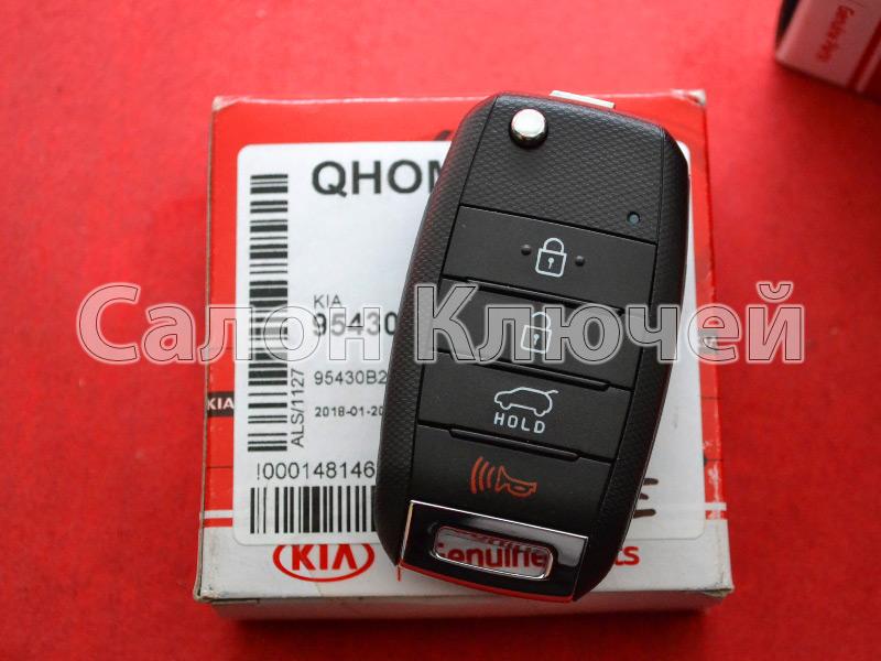 95430D9100 Ключ Киа 95430-D9100