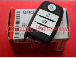 95440-2T500 Ключ Kia USA (Original) 954402T500 95440 2T500