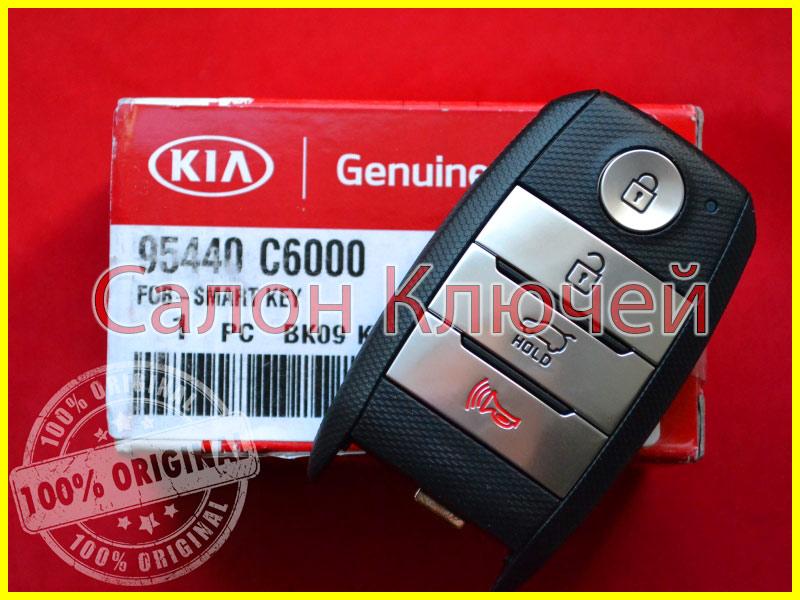 95440C6000 Key Kia