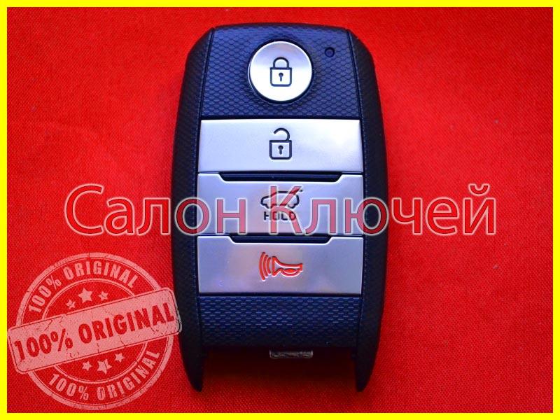 95440С5000 Key Kia