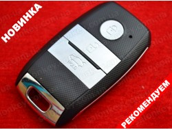 Ключ Kia Sportage Smart Key
