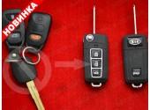 Корпус выкидного ключа Kia для переделки из ключа и 3+1 кнопочного брелка вид BiG Logo