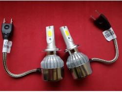 C6 H7 LED COB HeadLight 6500K/16000LM Новогодняя Акция