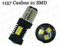 P21/5W 1157 BAY15D CANBUS Osram SMD 21 белый