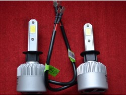 S2 H1 LED COB HeadLight 6500K/16000LM