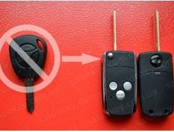 Ключ lada kalina priora выкидной Вид HROME PCF7941 433Mhz