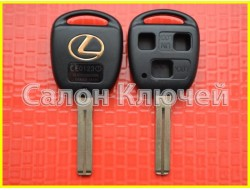 Lexus корпус для ключа 3 кнопки ls430, ls470, rx300, rx330, rx350, is200 с 1999г по 2008г