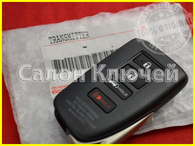 89904-0E170 Смарт ключ Лексус