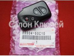 89904-50C10 Ключ Лексус смарт с чипом и кнопками