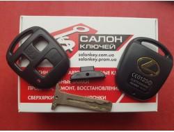 Корпус ключа Lexus 3 кнопки OLD LS IS ES GS LX GX RX