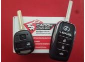 Выкидной ключ Lexus 3 кнопки для переделки из обычного