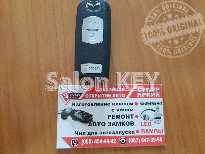 KDY3-67-5DY Ключ передатчик Мазда