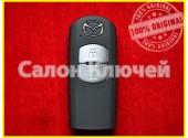 Смарт ключ Mazda (Original) SKE11A-03 WAZX1T768SKE11A03