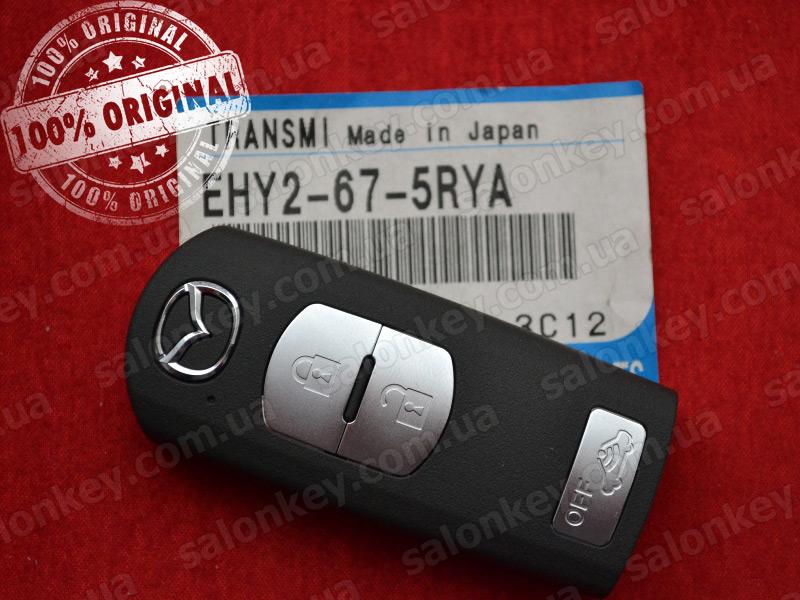 Каталожный № EHY2-67-5RY ключ передатчик Mazda