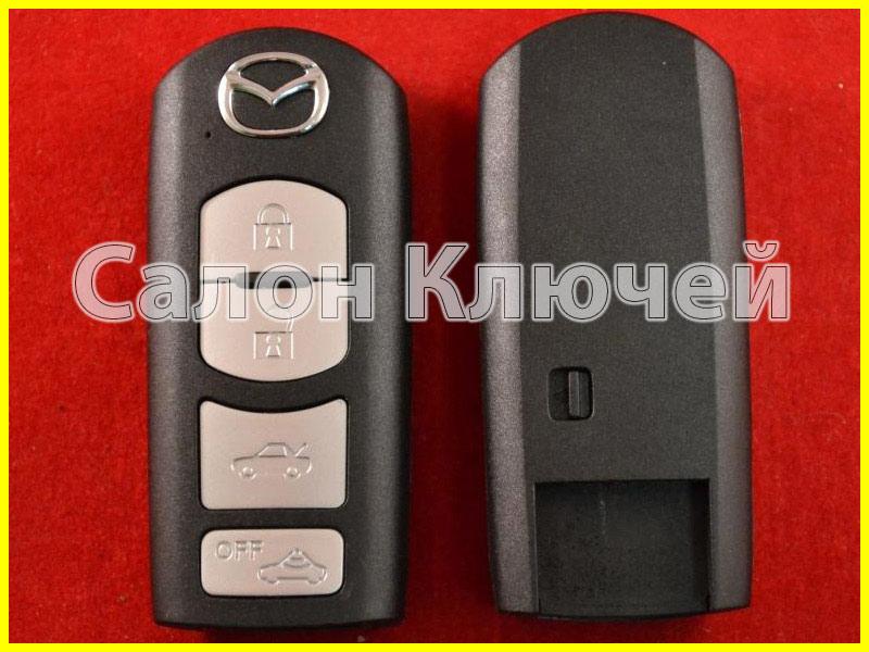 TKY2-67-5DY Ключ передатчик Мазда