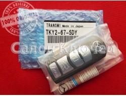 TKY2-67-5DY Ключ Mazda CX-5 CX-9 USA 2016-2019 (Original) SKE13D01 WAZSKE13D01