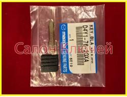D4Y1762GXA Ключ вставка Mazda с чипом