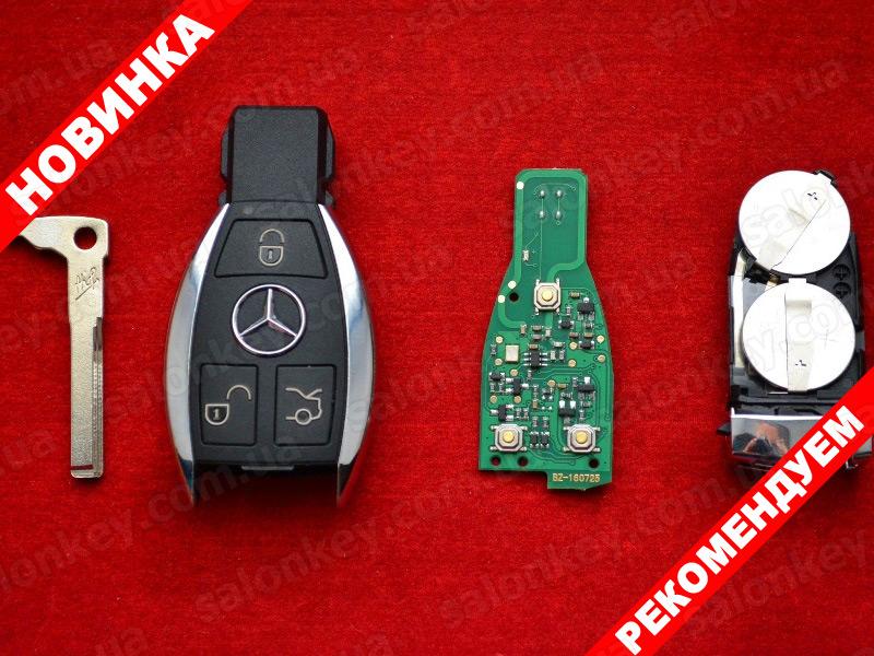 Восстановление ключа Mercedes при утере.