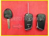 Ключ Mitsubishi Outlander 06-15 выкидной Турция (OEM)