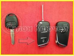 6370A685 Ключ Mitsubishi выкидной Турция (OEM) 6370-A685 6370A865