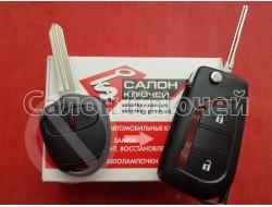 Улучшенный выкидной ключ Mitsubishi Pajero 2 кнопки 06-15г ID46 433Mhz (Турция)