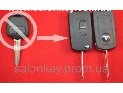 Выкидной ключ Mitsubishi outlander, lancer, grandis, pajero на 2 кнопки вид Дуга