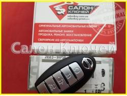 285E3-4RA0B Смарт ключ Nissan (Original) 285E34RA0B 285E34RA0A