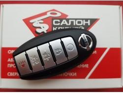 Смарт ключ Nissan Altima 19-21