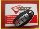 Смарт ключ Nissan Leaf USA 18-20 (Original) CWTWB1G0168
