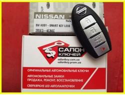 285E3-4CB6C Ключ Nissan (Original) 285E34CB6C 285E3 4CB6C 285E3-4CB6A 285E34CB6A