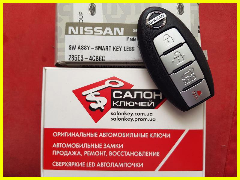 285E34CB6C Smart Key Nissan 285E3-4CB6C 285E3 4CB6C