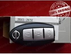 285E3-ZN75E Ключ Nissan (ORIGINAL) 285E3-ZN75A 285E3-ZN70A