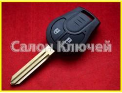 H0561-C990D ключ Nissan (ORIGINAL) H0561C990D / 28268-C990D