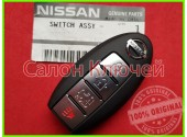 Ключ Nissan Leaf USA 2013-2017 (Original)