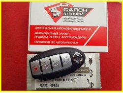 285E3-9PB4A Смарт ключ Nissan (Original) 285E39PB4A 4 кнопки с автозапуском