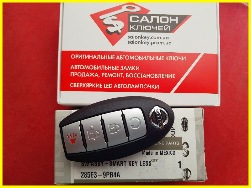 Смарт ключ Nissan 285E3-9PB4A