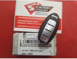285E3-5RA6A Смарт ключ Nissan (Original) 285E35RA6A