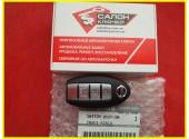 285E3-5SA1A Ключ Nissan (Original) 285E35SA1A