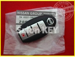 Смарт ключ Nissan Altima USA 13-15 (Original)