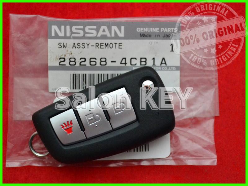 282684CB1B Ключ Ниссан H05614BA1B