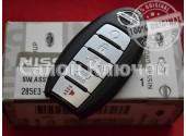 285E3-6RR7A Смарт ключ Nissan Rogue 19-20 USA (Original) S180144507 KR5TXN4 5 кнопок с автозапуском