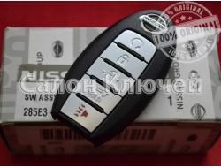 285E3-6RR7A Смарт ключ Nissan (Original) 285E3-6RR7B 285E36RR7A 285E36RR7B