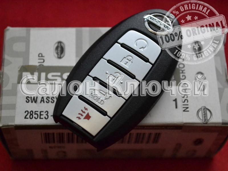 Смарт ключ Nissan Rogue