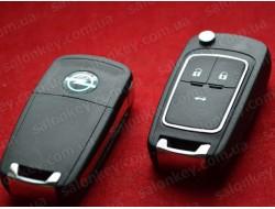 Выкидной ключ Opel Insignia, Vectra, Astra с 2010г. корпус на 3 кнопки хром