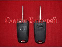 Выкидной ключ Opel Corsa D 06-14  2 кнопки