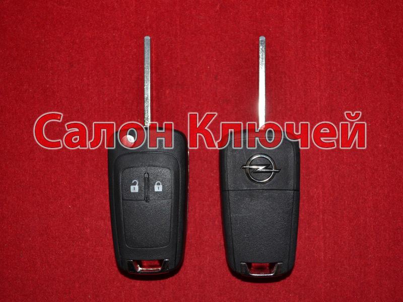 Выкидной ключ Opel Corsa D 06-14
