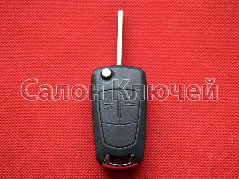 Оригинальный выкидной ключ Opel Vectra C, Astra H, Zafira корпус на 2 кнопки